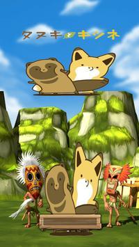 Raccoon fox and fox poster