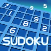 數獨遊戲 Sudoku icon