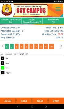 SSV Campus - Gandhinagar apk screenshot