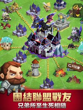 英雄王國 screenshot 10
