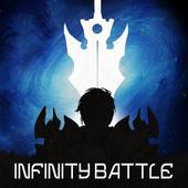 無限之戰 icon