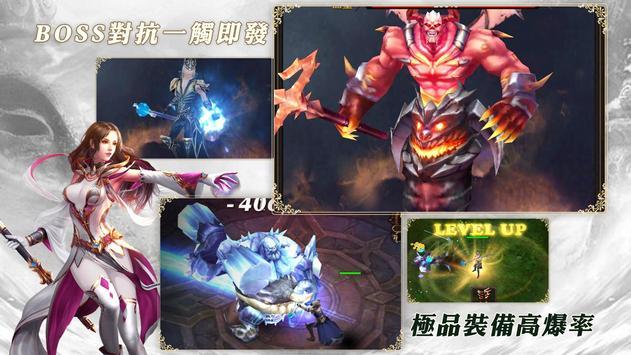 無限之戰 screenshot 4