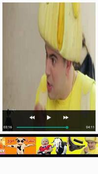 فوزي موزي فيديو بدون انترنت 2018 screenshot 1