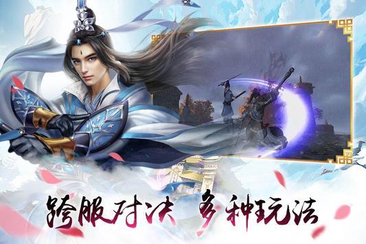 凤囚凰 screenshot 14