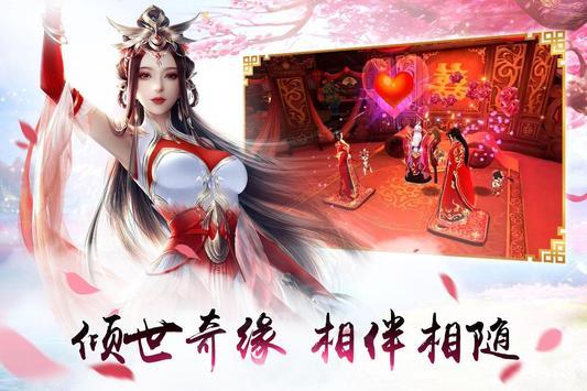 凤囚凰 screenshot 11