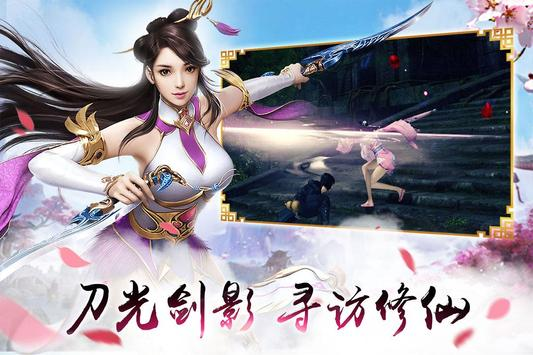 凤囚凰 screenshot 12
