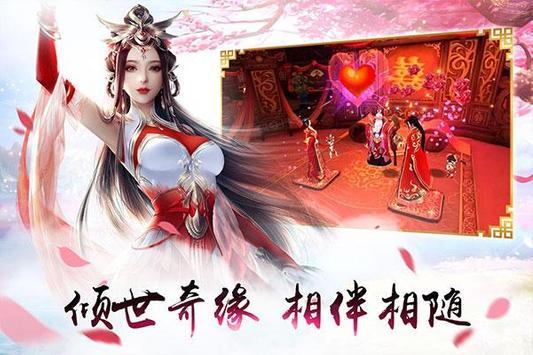 凤囚凰 screenshot 1