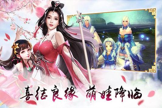 凤囚凰 screenshot 3
