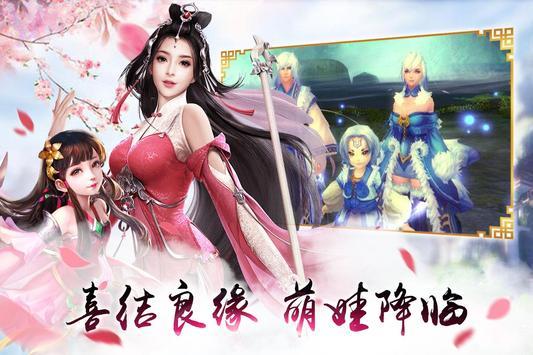 凤囚凰 screenshot 8