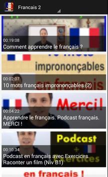 تعلم اللغة الفرنسية poster