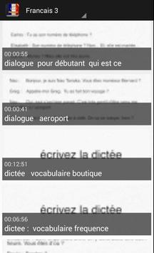 اسهل طريقة تعلم اللغة الفرنسية apk screenshot