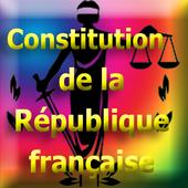 Constitution française icon