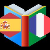 Diccionario Español - Francés - OFFLINE icon