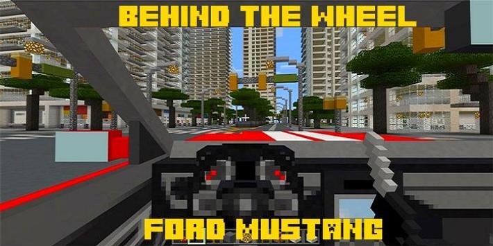 Ford Mustang 2017 Addon MCPE 1 0 (Android) - Download APK