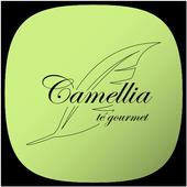 Camellia Mobile icon