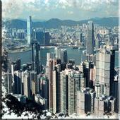 Hong Kong Wallpaper icon