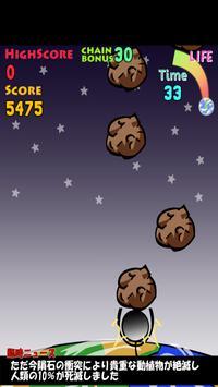 Defend Earth apk screenshot