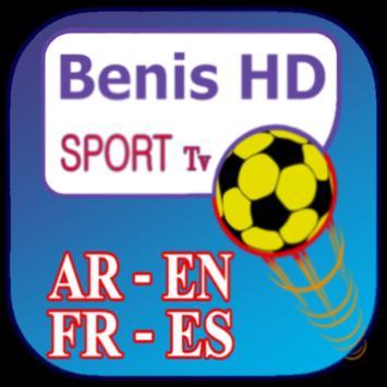 Match HD Live 2017. apk screenshot