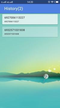 QR Scanner apk screenshot