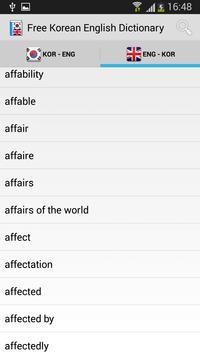 Korean English Dictionary screenshot 1