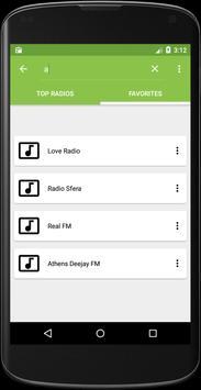Greece Radio FM screenshot 3