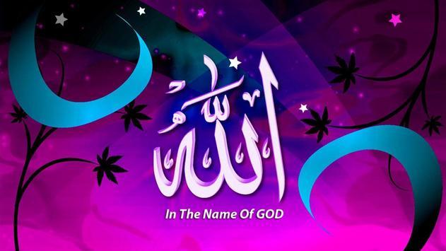 Allah Wallpaper HD screenshot 4