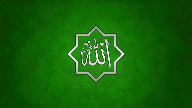 Allah Wallpaper HD screenshot 5