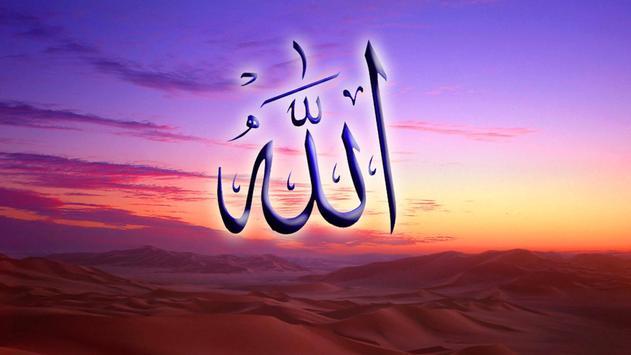 Allah Wallpaper HD screenshot 1