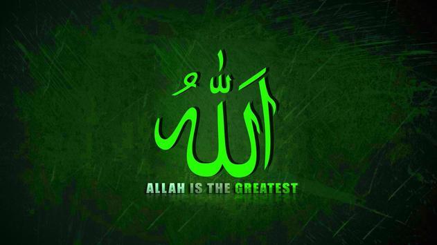 Allah Wallpaper HD screenshot 3