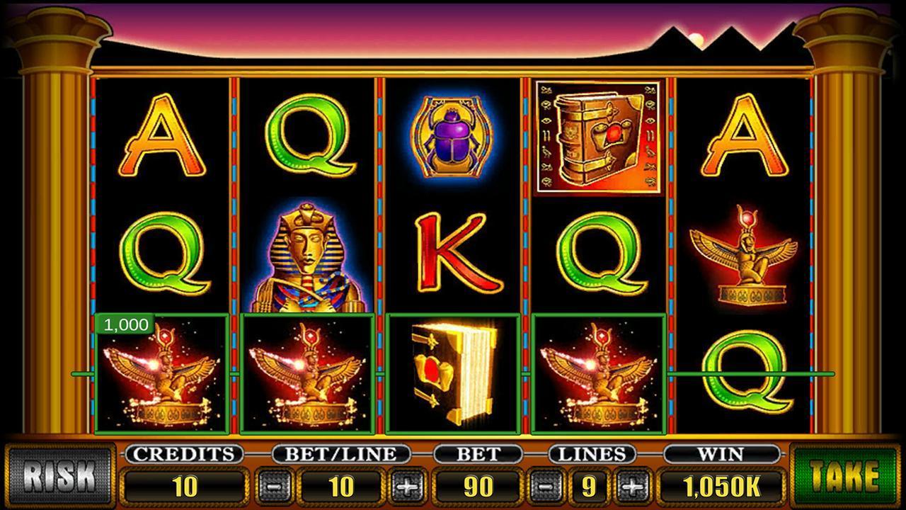 Игровые автоматы вулкан онлайн бесплатно