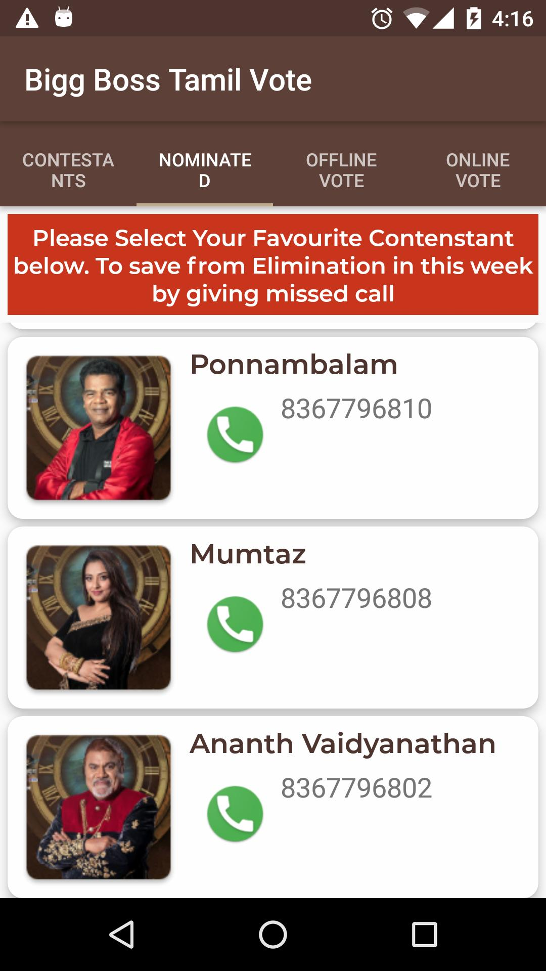 Bigg Boss Tamil Vote for Android - APK Download