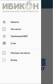 КВВТ poster