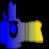 ikon Warsword