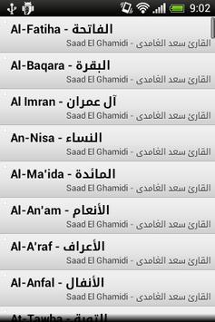 القرآن الكريم - سعد الغامدي screenshot 2