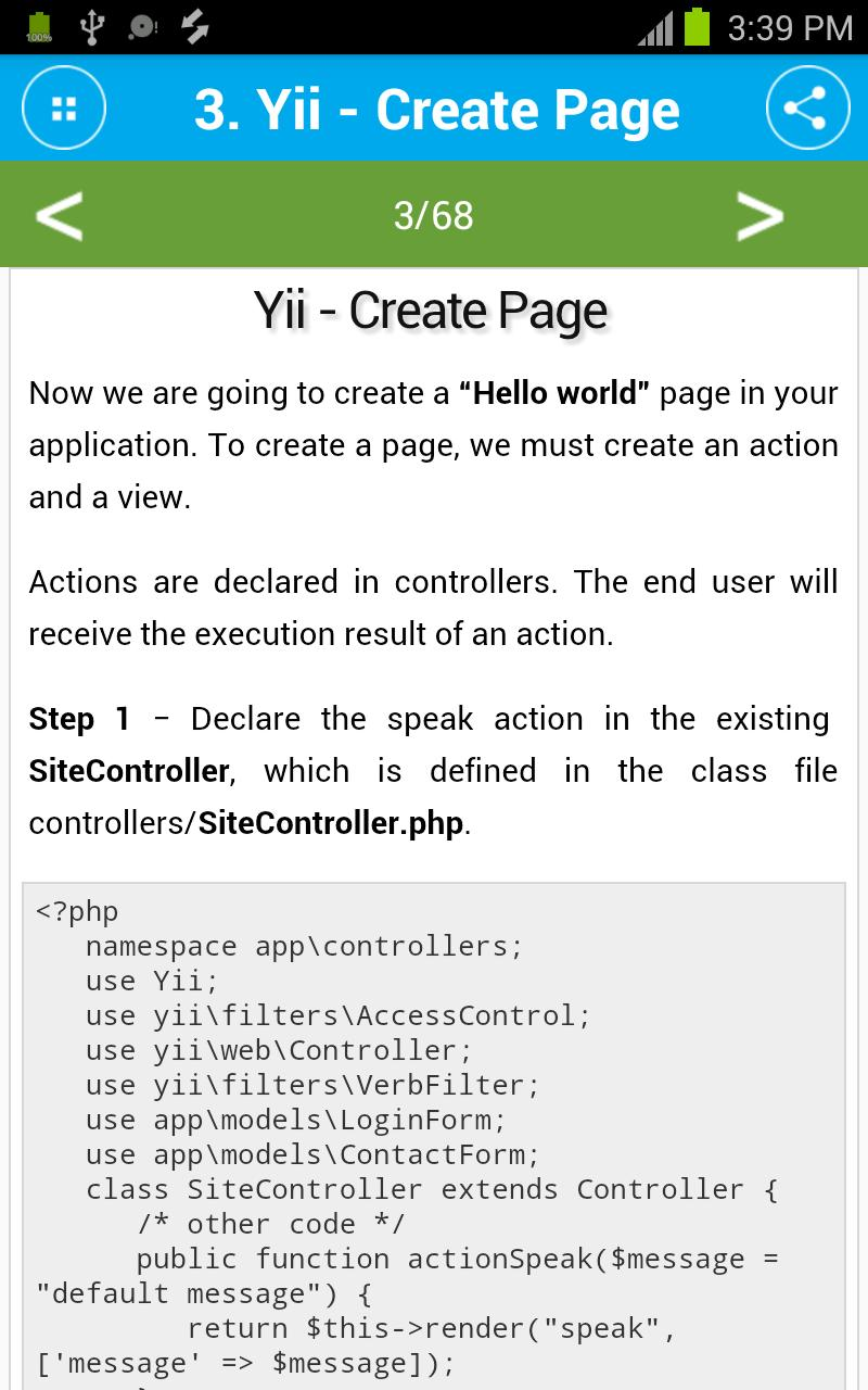 Free Yii Framework Tutorial for Android - APK Download