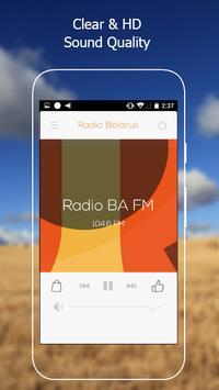 All Belarus Radios in One Free screenshot 5