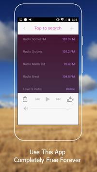 All Belarus Radios in One Free screenshot 6