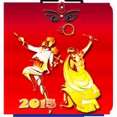 Navratri Garba Festival-2016 icon