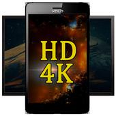 Landscape Wallpapers HD & 4K icon