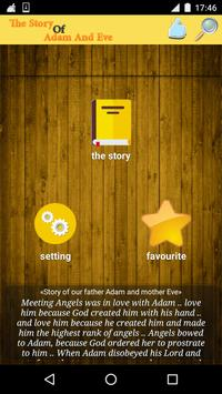 Adam and Eve  Story poster