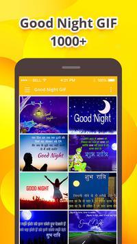 Good Night GIF screenshot 13