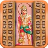 Hanuman door lock screen icon