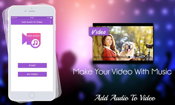 Audio VIdeo Mixer screenshot 4