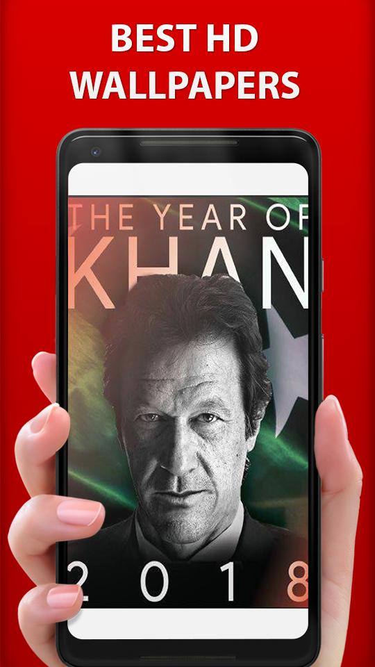Pti Wallpapers Hd Imran Khan Wallpapers Free For Android