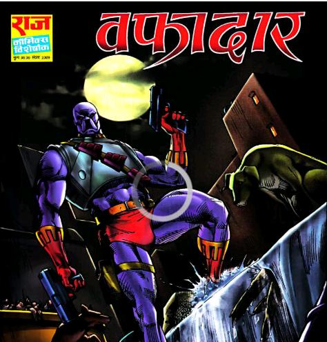 By Photo Congress || Online Read Marvel Comics In Hindi