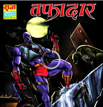 Read Free Comics - Hindi & Eng apk screenshot