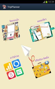 Tripper Planner Itinerary apk screenshot