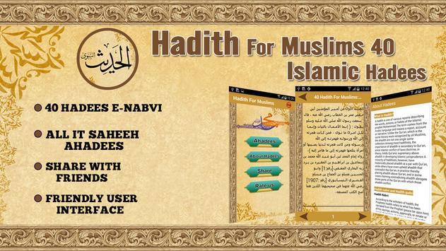 40 Hadith For Muslims: Islamic Hadees apk screenshot