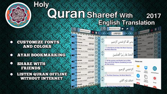 Holy Quran Shareef with English Translation 2017 poster