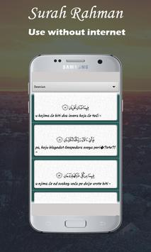Surah Rahman screenshot 5